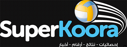 Superkoora volleyball